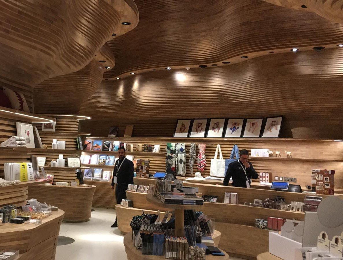QATAR MUSEUM OPENING 2019
